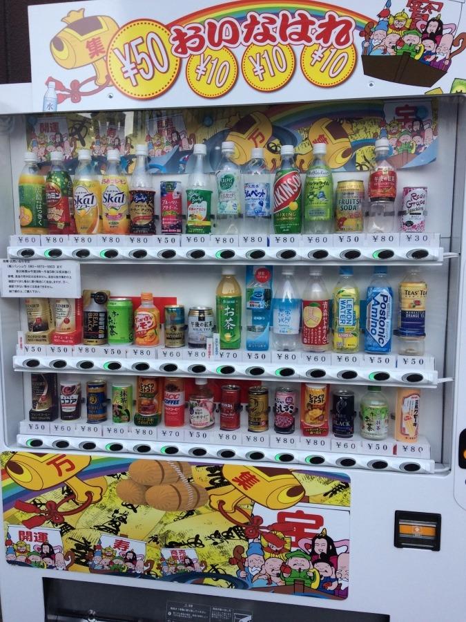 大阪格安自販機